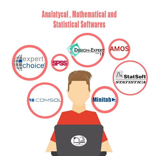 نرم افزار های تحلیلی، ریاضی و آماری