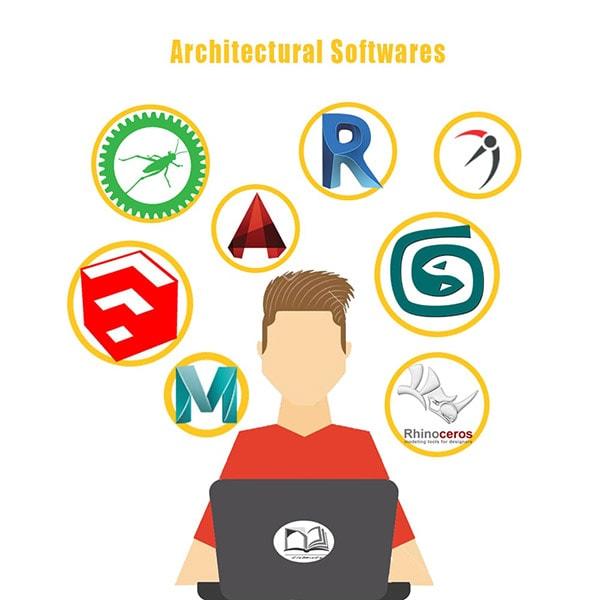نرم افزار ها و کارگاه های معماری