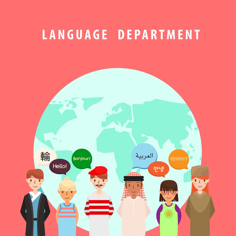 Language_Department.JPG